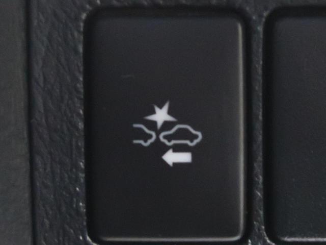2.5Z Aエディション ゴールデンアイズ 純正10型ナビ(7枚目)