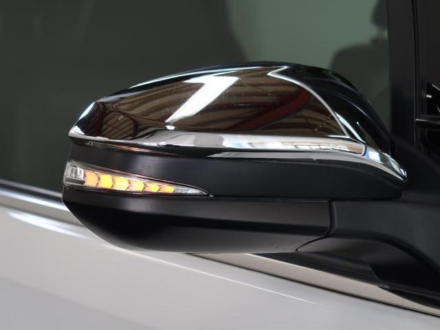 「トヨタ」「エスクァイア」「ミニバン・ワンボックス」「宮城県」の中古車30