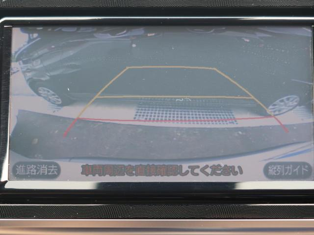 G 4WD 純正SDナビ セーフティセンス 両側電動スライドドア ETC 禁煙 バックカメラ 衝突軽減装置 スマートキー オートマチックハイビーム 横滑り防止装置(4枚目)