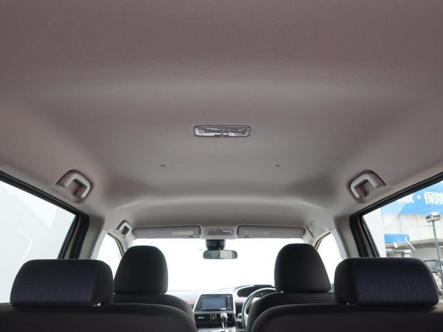 G 4WD 純正SDナビ セーフティセンス 両側電動スライドドア ETC 禁煙 バックカメラ 衝突軽減装置 スマートキー オートマチックハイビーム 横滑り防止装置(30枚目)