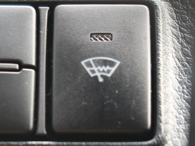 G 4WD 純正SDナビ セーフティセンス 両側電動スライドドア ETC 禁煙 バックカメラ 衝突軽減装置 スマートキー オートマチックハイビーム 横滑り防止装置(51枚目)