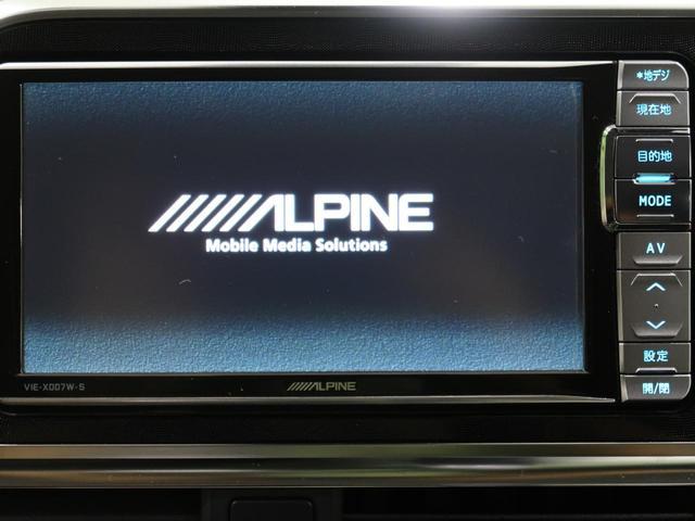 G 社外SDナビ 両側電動スライドドア セーフティセンス バックカメラ ETC フルセグ 禁煙車 スマートキー オートマチックハイビーム オートエアコン ステアリングスイッチ アイドリングストップ(3枚目)