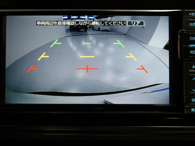 G 社外SDナビ 両側電動スライドドア セーフティセンス バックカメラ ETC フルセグ 禁煙車 スマートキー オートマチックハイビーム オートエアコン ステアリングスイッチ アイドリングストップ(4枚目)
