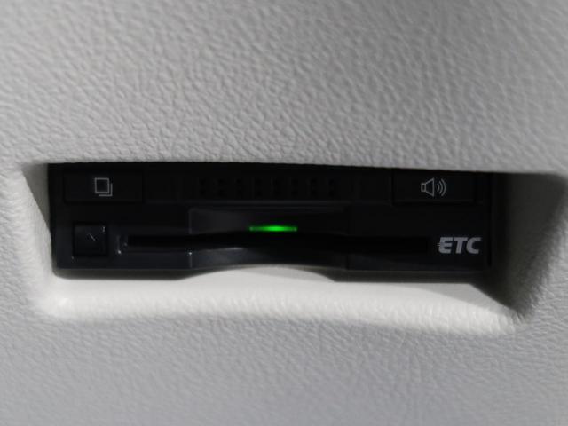 G 社外SDナビ 両側電動スライドドア セーフティセンス バックカメラ ETC フルセグ 禁煙車 スマートキー オートマチックハイビーム オートエアコン ステアリングスイッチ アイドリングストップ(7枚目)