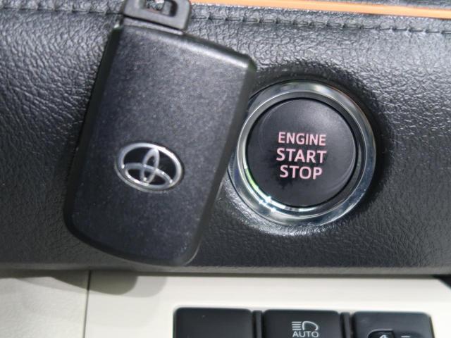 G 社外SDナビ 両側電動スライドドア セーフティセンス バックカメラ ETC フルセグ 禁煙車 スマートキー オートマチックハイビーム オートエアコン ステアリングスイッチ アイドリングストップ(8枚目)