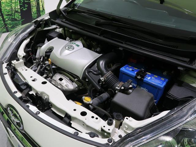 G 社外SDナビ 両側電動スライドドア セーフティセンス バックカメラ ETC フルセグ 禁煙車 スマートキー オートマチックハイビーム オートエアコン ステアリングスイッチ アイドリングストップ(33枚目)