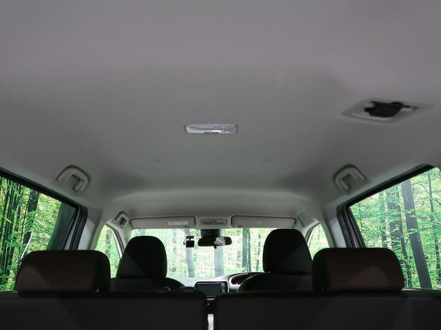G 社外SDナビ 両側電動スライドドア セーフティセンス バックカメラ ETC フルセグ 禁煙車 スマートキー オートマチックハイビーム オートエアコン ステアリングスイッチ アイドリングストップ(35枚目)