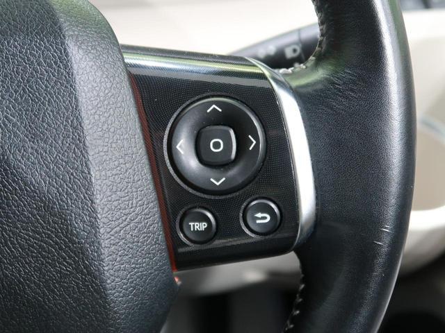 G 社外SDナビ 両側電動スライドドア セーフティセンス バックカメラ ETC フルセグ 禁煙車 スマートキー オートマチックハイビーム オートエアコン ステアリングスイッチ アイドリングストップ(43枚目)