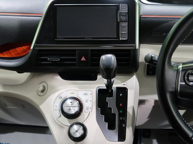 G 社外SDナビ 両側電動スライドドア セーフティセンス バックカメラ ETC フルセグ 禁煙車 スマートキー オートマチックハイビーム オートエアコン ステアリングスイッチ アイドリングストップ(44枚目)