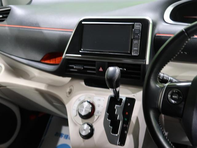 G 社外SDナビ 両側電動スライドドア セーフティセンス バックカメラ ETC フルセグ 禁煙車 スマートキー オートマチックハイビーム オートエアコン ステアリングスイッチ アイドリングストップ(45枚目)