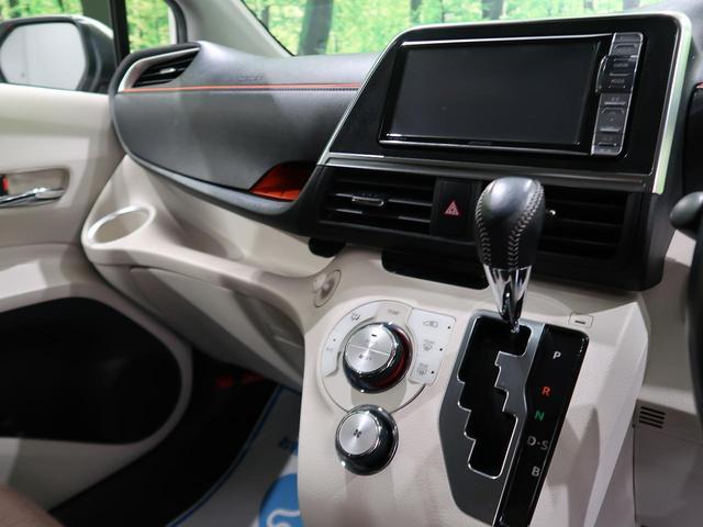 G 社外SDナビ 両側電動スライドドア セーフティセンス バックカメラ ETC フルセグ 禁煙車 スマートキー オートマチックハイビーム オートエアコン ステアリングスイッチ アイドリングストップ(48枚目)