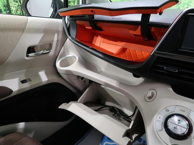G 社外SDナビ 両側電動スライドドア セーフティセンス バックカメラ ETC フルセグ 禁煙車 スマートキー オートマチックハイビーム オートエアコン ステアリングスイッチ アイドリングストップ(49枚目)