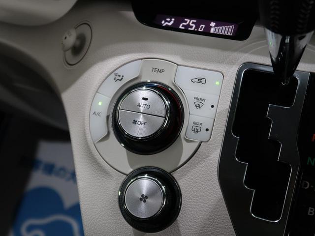 G 社外SDナビ 両側電動スライドドア セーフティセンス バックカメラ ETC フルセグ 禁煙車 スマートキー オートマチックハイビーム オートエアコン ステアリングスイッチ アイドリングストップ(50枚目)