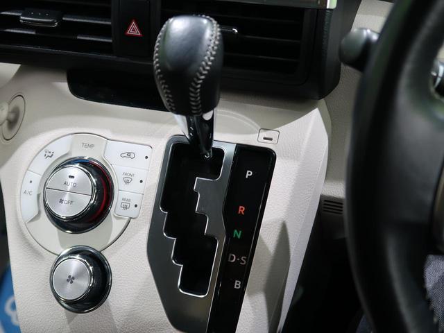 G 社外SDナビ 両側電動スライドドア セーフティセンス バックカメラ ETC フルセグ 禁煙車 スマートキー オートマチックハイビーム オートエアコン ステアリングスイッチ アイドリングストップ(51枚目)