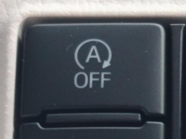 G 社外SDナビ 両側電動スライドドア セーフティセンス バックカメラ ETC フルセグ 禁煙車 スマートキー オートマチックハイビーム オートエアコン ステアリングスイッチ アイドリングストップ(56枚目)