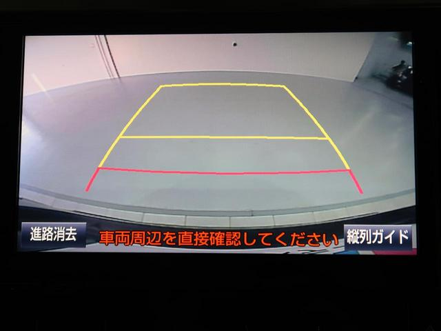 2.5Z Gエディション モデリスタフルエアロ 純正10型ナビ 天吊モニター 両側電動スライドドア LEDヘッド 禁煙 プリクラッシュ レーダークルーズコントロール バックカメラ スマートキー ビルトインETC フルセグ(4枚目)