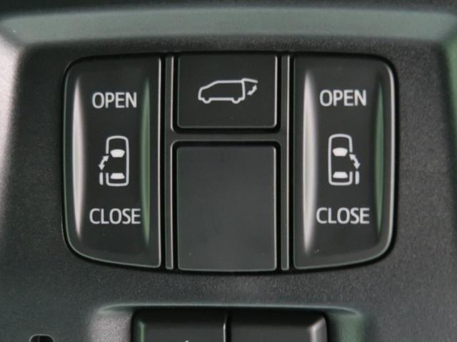 2.5Z Gエディション モデリスタフルエアロ 純正10型ナビ 天吊モニター 両側電動スライドドア LEDヘッド 禁煙 プリクラッシュ レーダークルーズコントロール バックカメラ スマートキー ビルトインETC フルセグ(6枚目)