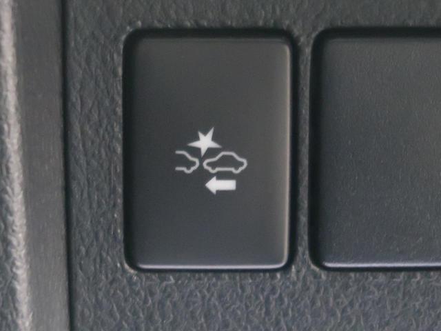 2.5Z Gエディション モデリスタフルエアロ 純正10型ナビ 天吊モニター 両側電動スライドドア LEDヘッド 禁煙 プリクラッシュ レーダークルーズコントロール バックカメラ スマートキー ビルトインETC フルセグ(7枚目)
