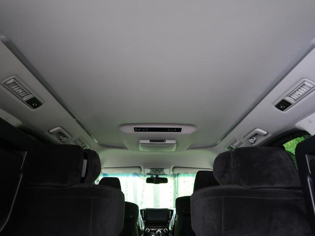 2.5Z Gエディション モデリスタフルエアロ 純正10型ナビ 天吊モニター 両側電動スライドドア LEDヘッド 禁煙 プリクラッシュ レーダークルーズコントロール バックカメラ スマートキー ビルトインETC フルセグ(32枚目)