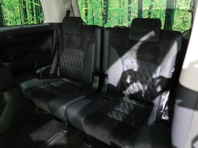 2.5Z Gエディション モデリスタフルエアロ 純正10型ナビ 天吊モニター 両側電動スライドドア LEDヘッド 禁煙 プリクラッシュ レーダークルーズコントロール バックカメラ スマートキー ビルトインETC フルセグ(36枚目)