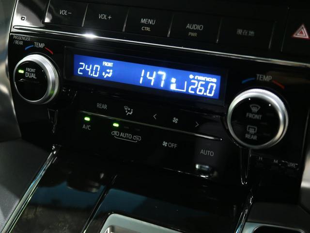 2.5Z Gエディション モデリスタフルエアロ 純正10型ナビ 天吊モニター 両側電動スライドドア LEDヘッド 禁煙 プリクラッシュ レーダークルーズコントロール バックカメラ スマートキー ビルトインETC フルセグ(44枚目)