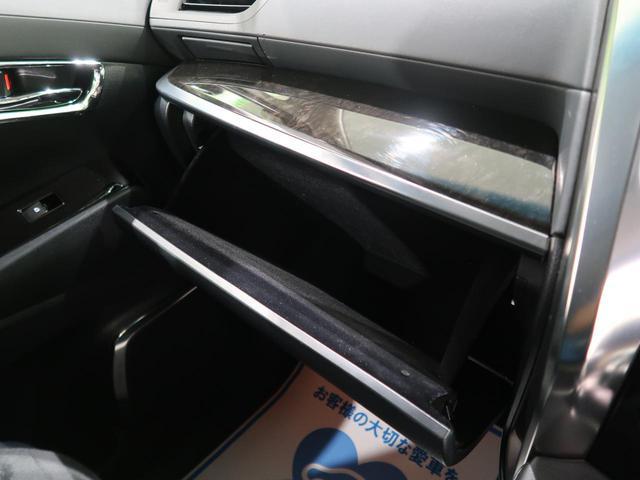 2.5Z Gエディション モデリスタフルエアロ 純正10型ナビ 天吊モニター 両側電動スライドドア LEDヘッド 禁煙 プリクラッシュ レーダークルーズコントロール バックカメラ スマートキー ビルトインETC フルセグ(45枚目)