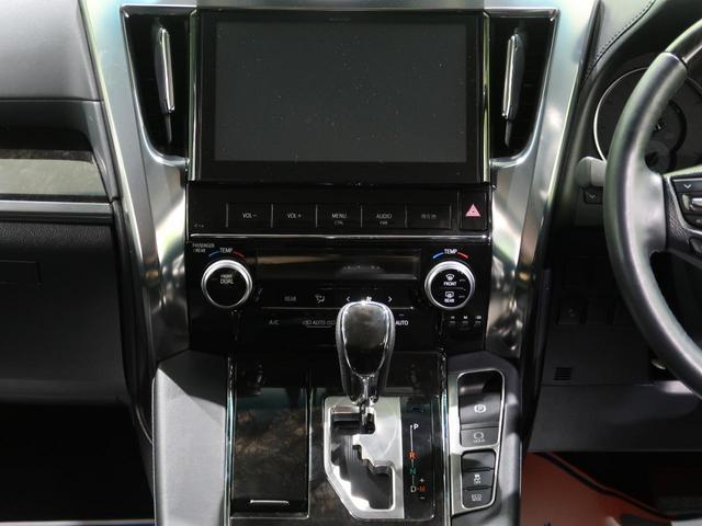 2.5Z Gエディション モデリスタフルエアロ 純正10型ナビ 天吊モニター 両側電動スライドドア LEDヘッド 禁煙 プリクラッシュ レーダークルーズコントロール バックカメラ スマートキー ビルトインETC フルセグ(46枚目)