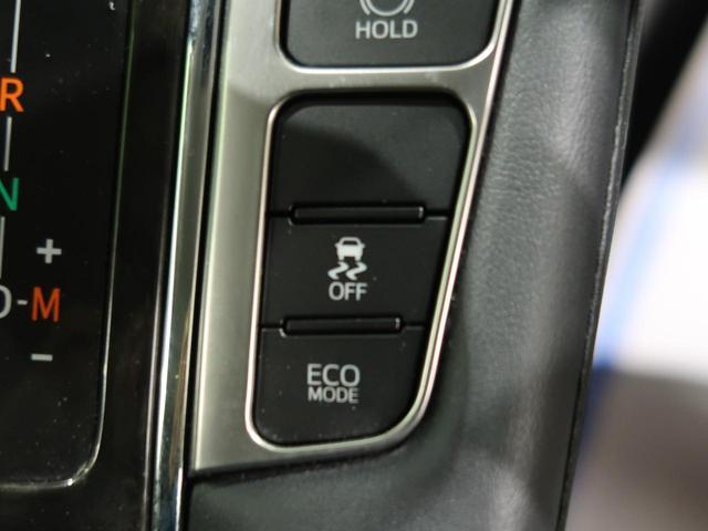 2.5Z Gエディション モデリスタフルエアロ 純正10型ナビ 天吊モニター 両側電動スライドドア LEDヘッド 禁煙 プリクラッシュ レーダークルーズコントロール バックカメラ スマートキー ビルトインETC フルセグ(53枚目)