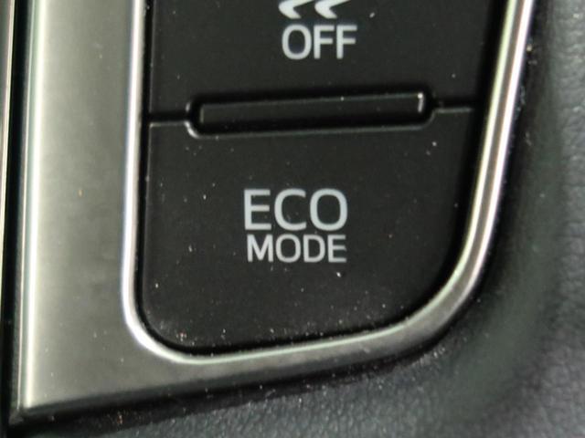 2.5Z Gエディション モデリスタフルエアロ 純正10型ナビ 天吊モニター 両側電動スライドドア LEDヘッド 禁煙 プリクラッシュ レーダークルーズコントロール バックカメラ スマートキー ビルトインETC フルセグ(54枚目)