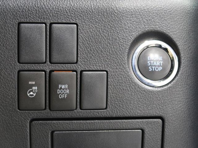 2.5Z Gエディション モデリスタフルエアロ 純正10型ナビ 天吊モニター 両側電動スライドドア LEDヘッド 禁煙 プリクラッシュ レーダークルーズコントロール バックカメラ スマートキー ビルトインETC フルセグ(56枚目)