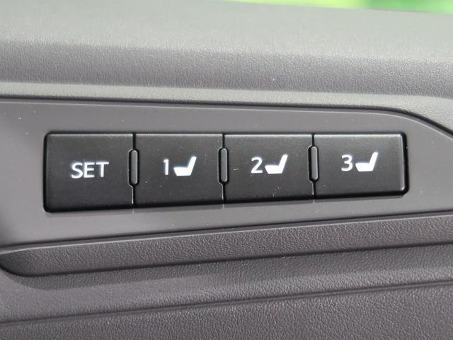 2.5Z Gエディション モデリスタフルエアロ 純正10型ナビ 天吊モニター 両側電動スライドドア LEDヘッド 禁煙 プリクラッシュ レーダークルーズコントロール バックカメラ スマートキー ビルトインETC フルセグ(61枚目)
