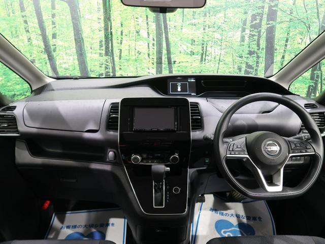 XV 社外SDナビ 両側電動ドア 衝突軽減装置 クルーズコントロール バックカメラ ETC 禁煙車 コーナーセンサー ステアリングスイッチ オートライト オートエアコン スマートキー(2枚目)