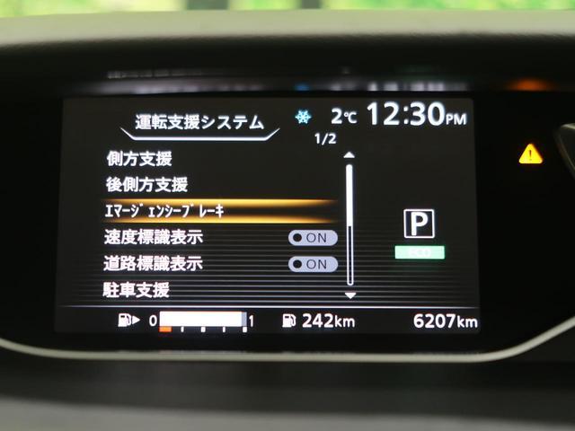XV 社外SDナビ 両側電動ドア 衝突軽減装置 クルーズコントロール バックカメラ ETC 禁煙車 コーナーセンサー ステアリングスイッチ オートライト オートエアコン スマートキー(5枚目)