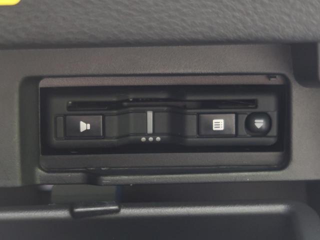 XV 社外SDナビ 両側電動ドア 衝突軽減装置 クルーズコントロール バックカメラ ETC 禁煙車 コーナーセンサー ステアリングスイッチ オートライト オートエアコン スマートキー(8枚目)