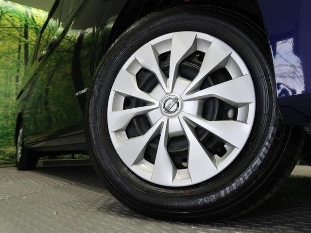 XV 社外SDナビ 両側電動ドア 衝突軽減装置 クルーズコントロール バックカメラ ETC 禁煙車 コーナーセンサー ステアリングスイッチ オートライト オートエアコン スマートキー(11枚目)