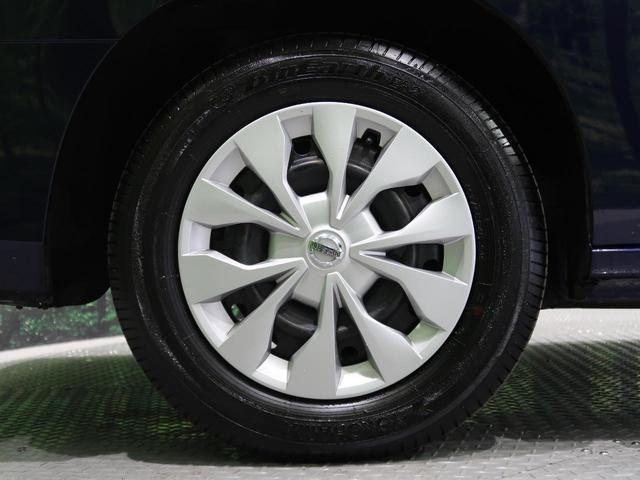 XV 社外SDナビ 両側電動ドア 衝突軽減装置 クルーズコントロール バックカメラ ETC 禁煙車 コーナーセンサー ステアリングスイッチ オートライト オートエアコン スマートキー(28枚目)