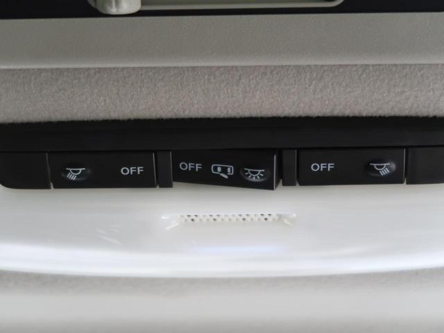 XV 社外SDナビ 両側電動ドア 衝突軽減装置 クルーズコントロール バックカメラ ETC 禁煙車 コーナーセンサー ステアリングスイッチ オートライト オートエアコン スマートキー(35枚目)