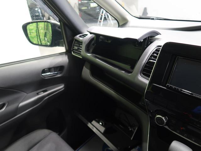 XV 社外SDナビ 両側電動ドア 衝突軽減装置 クルーズコントロール バックカメラ ETC 禁煙車 コーナーセンサー ステアリングスイッチ オートライト オートエアコン スマートキー(47枚目)