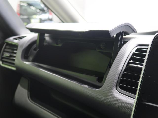 XV 社外SDナビ 両側電動ドア 衝突軽減装置 クルーズコントロール バックカメラ ETC 禁煙車 コーナーセンサー ステアリングスイッチ オートライト オートエアコン スマートキー(49枚目)