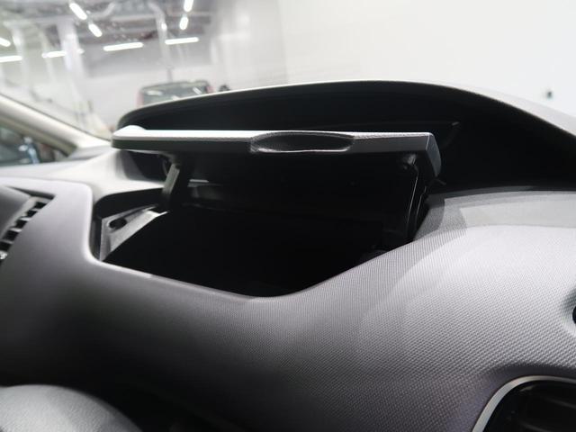 XV 社外SDナビ 両側電動ドア 衝突軽減装置 クルーズコントロール バックカメラ ETC 禁煙車 コーナーセンサー ステアリングスイッチ オートライト オートエアコン スマートキー(50枚目)