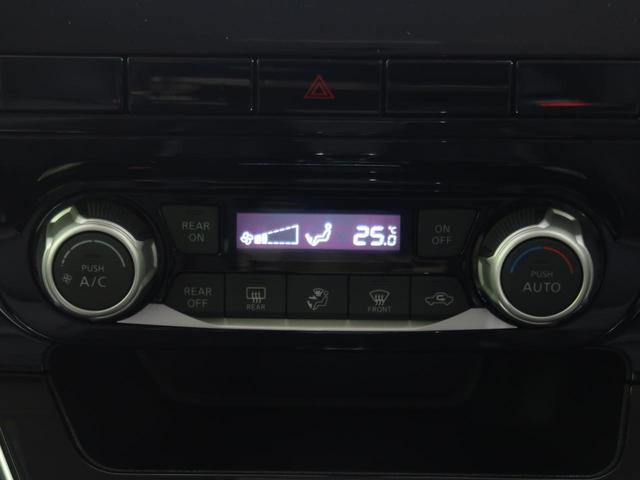 XV 社外SDナビ 両側電動ドア 衝突軽減装置 クルーズコントロール バックカメラ ETC 禁煙車 コーナーセンサー ステアリングスイッチ オートライト オートエアコン スマートキー(52枚目)