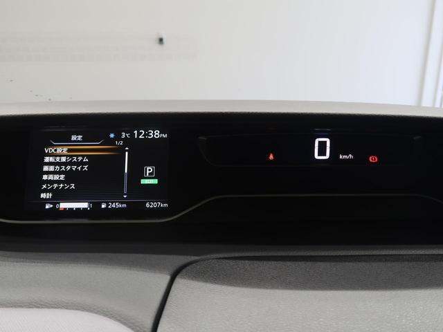 XV 社外SDナビ 両側電動ドア 衝突軽減装置 クルーズコントロール バックカメラ ETC 禁煙車 コーナーセンサー ステアリングスイッチ オートライト オートエアコン スマートキー(53枚目)