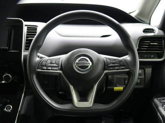 XV 社外SDナビ 両側電動ドア 衝突軽減装置 クルーズコントロール バックカメラ ETC 禁煙車 コーナーセンサー ステアリングスイッチ オートライト オートエアコン スマートキー(54枚目)