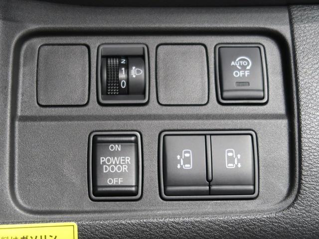 XV 社外SDナビ 両側電動ドア 衝突軽減装置 クルーズコントロール バックカメラ ETC 禁煙車 コーナーセンサー ステアリングスイッチ オートライト オートエアコン スマートキー(58枚目)