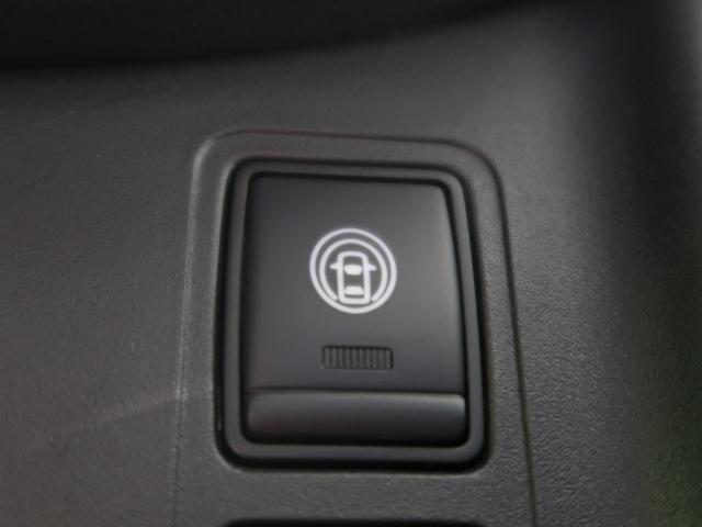 XV 社外SDナビ 両側電動ドア 衝突軽減装置 クルーズコントロール バックカメラ ETC 禁煙車 コーナーセンサー ステアリングスイッチ オートライト オートエアコン スマートキー(59枚目)