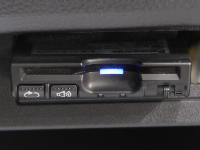 S FOUR 4WD 純正SDナビ 運転席シートヒーター ETC フルセグTV スマートキー アイドリングストップ 禁煙車(5枚目)