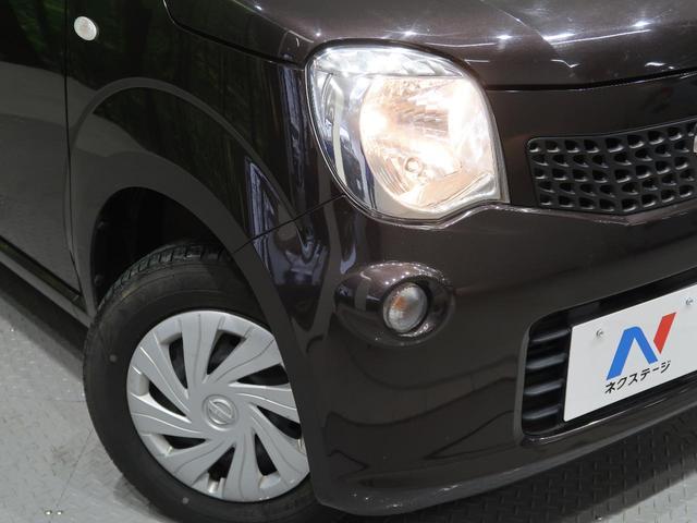 S FOUR 4WD 純正SDナビ 運転席シートヒーター ETC フルセグTV スマートキー アイドリングストップ 禁煙車(10枚目)