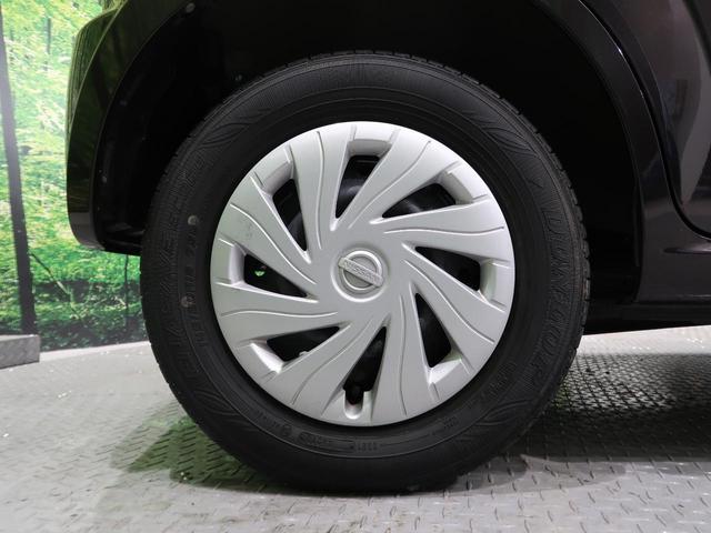 S FOUR 4WD 純正SDナビ 運転席シートヒーター ETC フルセグTV スマートキー アイドリングストップ 禁煙車(27枚目)