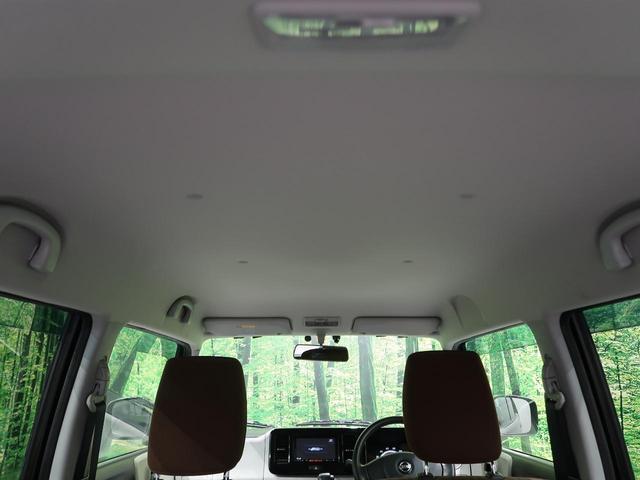 S FOUR 4WD 純正SDナビ 運転席シートヒーター ETC フルセグTV スマートキー アイドリングストップ 禁煙車(29枚目)