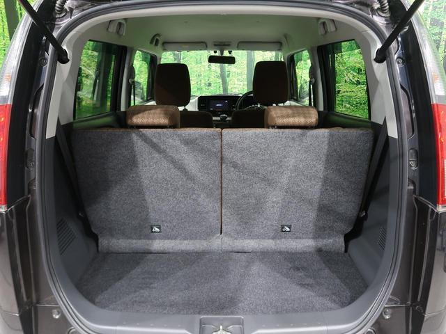 S FOUR 4WD 純正SDナビ 運転席シートヒーター ETC フルセグTV スマートキー アイドリングストップ 禁煙車(31枚目)